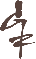 Healy Pottery Logo